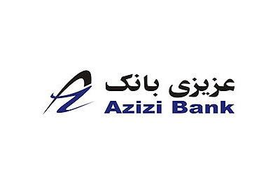 Azizi Bank
